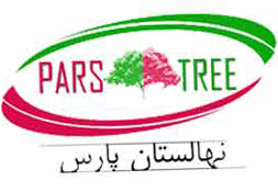 نهالستان پارس ،Nursery tree pars